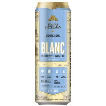 Пиво Volfas Engelman Blanc (Вольфас Энгельман Бланк) светлое 0.568л ж/б