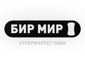 Beer-Mir