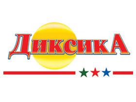 Диксика